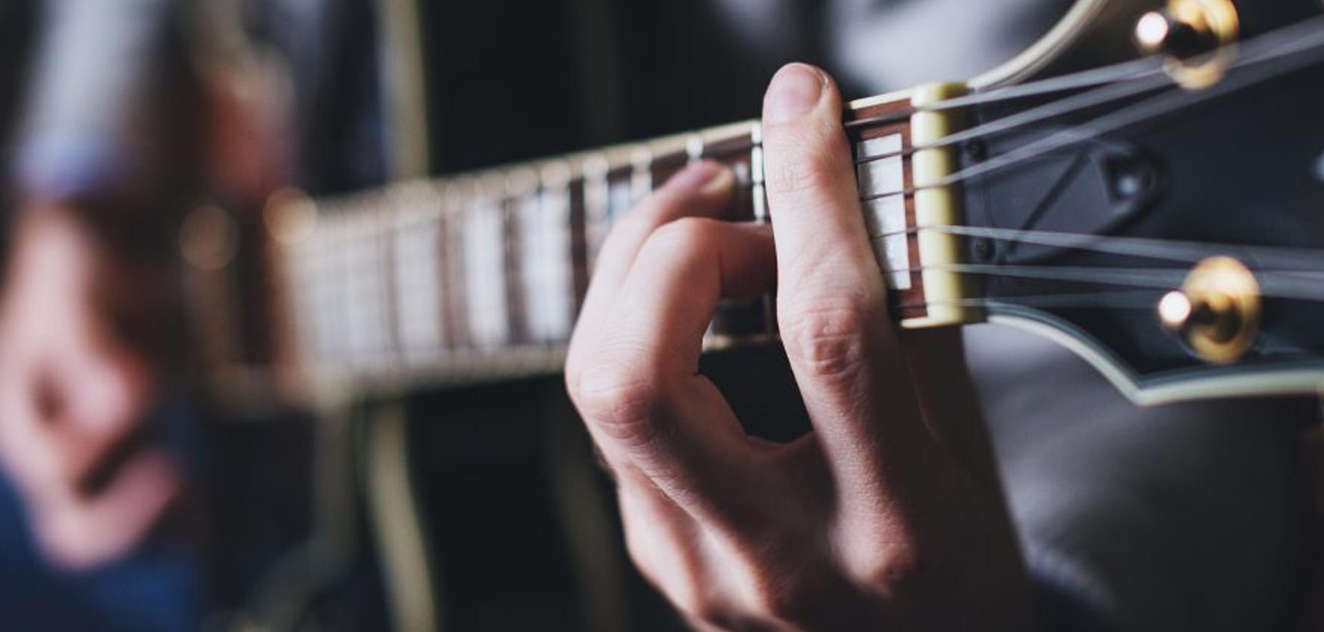 Гитары и гитарное оборудование